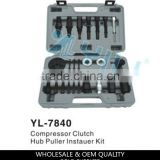 7840 hot sale auto ac repair tool Compressor clutch hub puller installer kit clutch booster repair kits