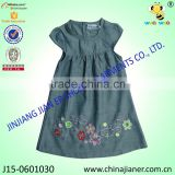 soft cotton for new born denim baby dress
