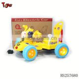 battery operated classic cars