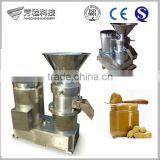 FC Best Performance Stainless Steel Home Peanut Butter Making Machine/Peanut Butter Milling Machine/Peanut Butter Machine