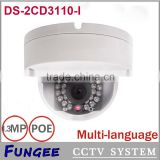 China Shenzhen wholesale 1.3mp dome type POE Waterproof outdoor Security CCTV system cheap IP camera
