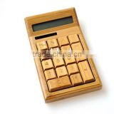 High Quality Crafted 12 Digitals Solar Powered Calculator with Bamboo Wooden Handmade Material