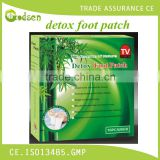 Manufacturer of 100% Natural healthcare detox foot patch/bamboo vinegar detox slimming foot patch