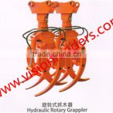 used for hydralic rotary grappler for excavator ,OEM in competitive price,sdlg bucket for wheel loader and excavator