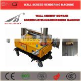 Agent Wanted/OEM/ODM Automatic Cement Mortar Plastering Machine, Rendering machine, Lining Machine for Wall for India Markets