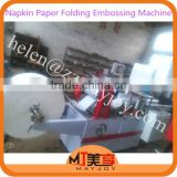 Restaurant napkin paper making machine,Napkin folding machine,napkin cutting machine,Napkin printing machine
