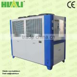 Injection plastic machine water chiller with water tank and water pump