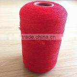 100% PP BCF yarn for carpet