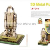 3D Metal Puzzle Model Puzzle Jigsaw Set UFO