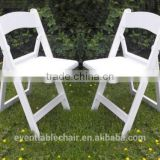 high quality wedding white resin folding chairs