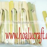 Disposable paddle pick bamboo skewers