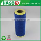 cotton sock knitting yarn china supplier