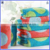 printed beach towel stock lot/average bath towel size