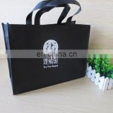 non woven bag,portable bag,environmental protection bag,blank advertisement bag RD-OB003