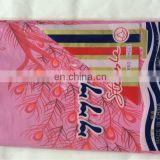 2015 new lower price 777 pink classic peacock bedsheet