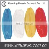 Disposable nonwoven PE Sleeve Cover
