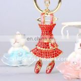 CRYSTAL CLOTH KEY CHAIN FOR GIRLS