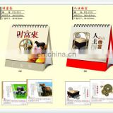 Gifts MONEY DRAWING delicate Desk calendar for 2015