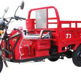 three-wheeler