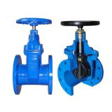 DIN 3352 F4 RESILIENT SEATED FLANGED GATE VALVES