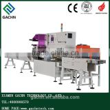 The full servo wallet tissue packaging machine