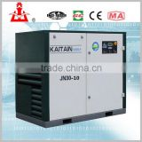 Newest classical 10 bar electrical screw air compressor