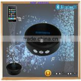 brand new waterproof bluetooth stereo shower speaker used for smart phone MID and laptop