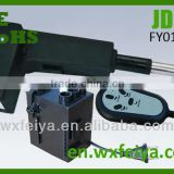 FY013 12v 24v DC best massage chair Linear Actuator, Nursing Bed Linear Actuator, Medical Bed Actuator