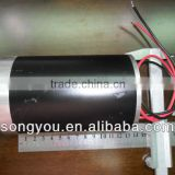 INquiry about DC Pump motor