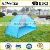 Portable Automatic Popup Beach Shelter Changing Tent Clamp