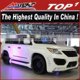 Body kits for 2012- 2013Lexus lx570 Middle East Lion body kit for lexus lx570