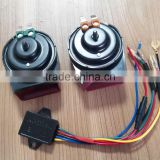 motor for electric car truck air pressure horn car alarm systems brands