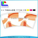 food grade pe coated paper board for paper cup fans LOONGPACK