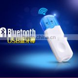 Newest Portable USB bluetooth receiver USB audio converter music receiver for car,computer,smart phone ,usb speaker,home