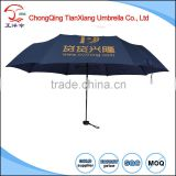 umbrella type pongee material advertising logo print black coated sunproof 2 fold umbrella