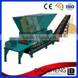 Hot sales wood pallet shredder machine