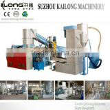 recycled ldpe plastic granules making machine for plastic recycling line