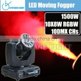 Nightclub Furniture 1500 Watt Led Moving Head Fog Machine Led Light Fog Machine