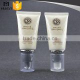 50ml hot Soft plastic cosmetic plastic tube for lotion