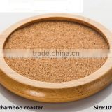 small non-slip bamboo cup mat