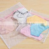 good selling ,polyester nylon washing bag Laundry Net wet washing net bag for bra,socks,large,medium