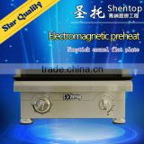 Shentop Faster heating ensures heathy cooking electric griddle STPP-PL06 commercial induction griddle