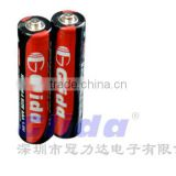 Carbon zinc manganese dry cell AAA 1.5V is commonly used in our daily life for example clock and mp3 player