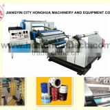 kraft paper co-extrusion coating machine paper thin film Coating and Laminating machine                                                                         Quality Choice