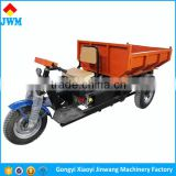electric tricycle for cargo with high quality/electric tricycle for cargo/electric tricycle for cargo highly used