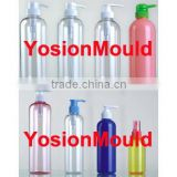 Pump cap mould(shampoo bottle cap mould, lotion bottle cap mould, plastic cap mould,injection cap mould)