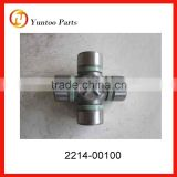 Steel universal joint/coupling/universal joint cross coupling/precision universal joints