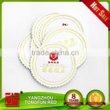 The hotel absorbent paper coaster custom-made logo hotel disposable supplies wholesale absorbent coaster