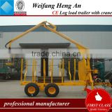 CE 5 ton log loader trailer with crane for tractor / ATV