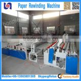High speed automatic paper perforating machine,paper rewinding machine,tissue cutting machine